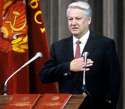 Инаугурация Ельцина
