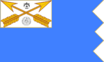 FlaggeSequoah