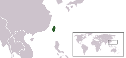 File:Location Republic of Taiwan.png
