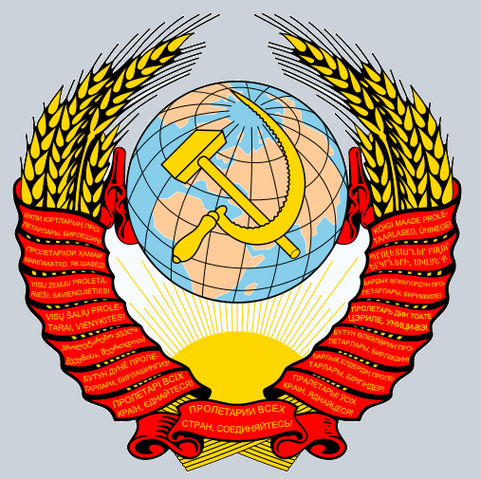 File:Soviet Union coat of arms(Finland Superpower).png