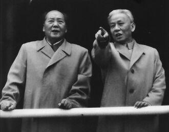 Мао и Лю