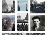 Черная Русь (миниатюра)
