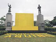 Aquino-Memorial-Shrine