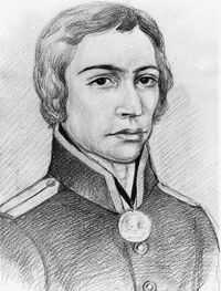 Ivan Kuskov