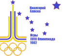 1982 Summer Olympics (Napoleon's World)