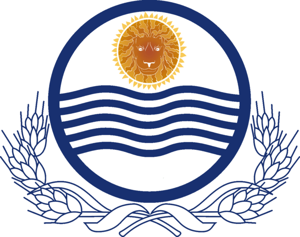 File:Punjab Coat of Arms (Difference).png