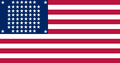 Flag of the United States (64 Stars).png