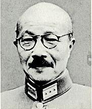File:Hideki Tojo uniform.jpg