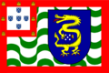 Oc imperial pt flag of macau by vexilologia-d91mydy.png