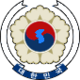 Unified korea emblem