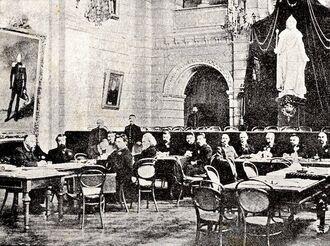 Конституционное совещание