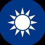 Герб Китайской республики