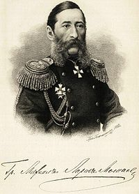 Гравюра 1885 года
