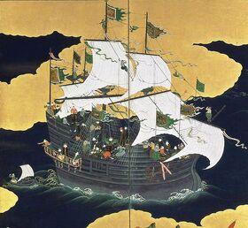 Португальское судно