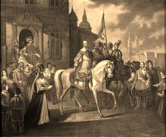 Вступление Иоганна Автрийского в Краков