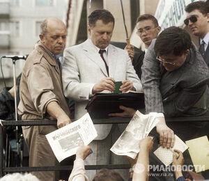 Жириновский 1992