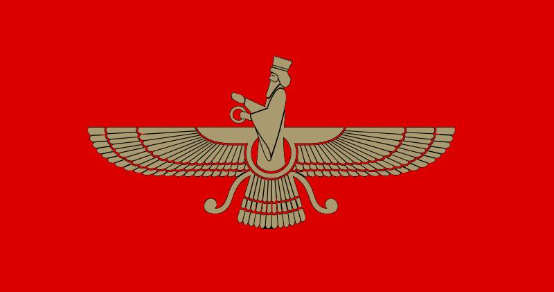Abbasid Caliphate Flag