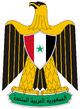 Coat of Khuzestan