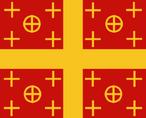 Латиния 2