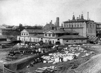 Металлоплавильный завод 1840