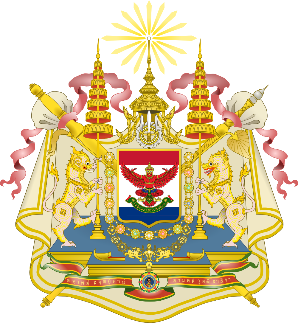 Image Amp Coat Of Arms Of Thailandg Alternative History