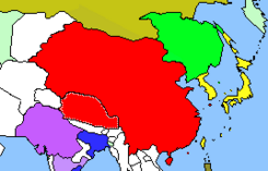 Zhen and Qing division