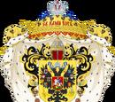 Российская Империя (Триумф Моро)
