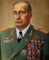 Старый Путин