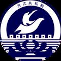 Coat of Arms of Hongjiang (SM 3rd Power).png