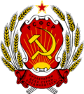Emblem of the Russian SFSR svg