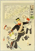 Japan Kriegspropaganda