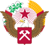 USA Communist Coat of Arms
