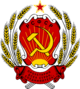 Wappen RFSFR