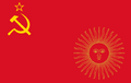 Ussar flag