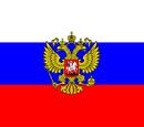 Российская Федерация (МСШО)