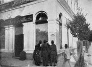 1908-10-07 - Moritz Schiller's Delicatessen