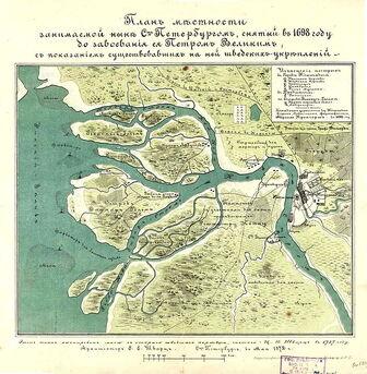 800px-Plan Nienshanz i Neva 1698