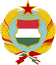 Coat of arms of Hungary (1957-1990)