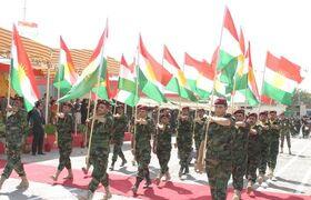 Kurd arm