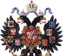 Российская империя (Мир другой России)