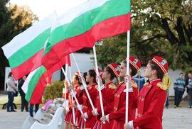 Праздник Българии