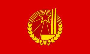 Финская Советская Республика