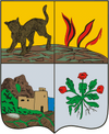 Coat of Arms of Derbent (Dagestan) (1843)