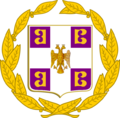 Coat of Arms of the Byzantine Armed Forces (The Purple Mantle).png