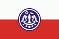 Flag of Arakan State.png
