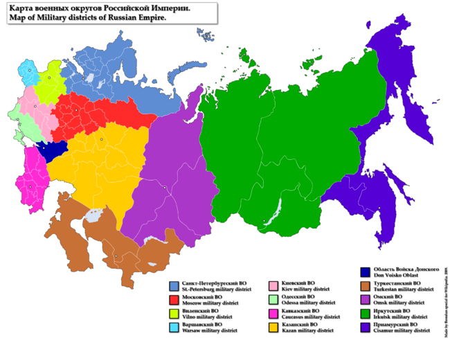 Map of Military Districts of Russian Empire
