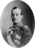 Герцог Вильгельм
