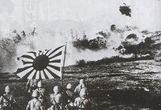 1789-2-de-setembro-o-dia-em-que-o-japao-se-rendeu