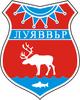 Coat of Arms of Lovozero (Murmansk oblast) (1989)