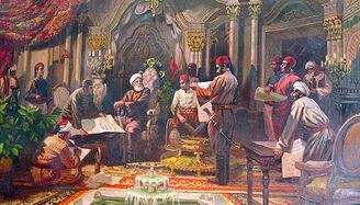 Muhammad Ali Dynasty portrait